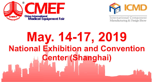 第81届中国国际医疗器械(春季)博览会 – CMEF 2019  (China International Medicinal Equipment Fair)